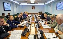 Сенаторы обсудили вопрос воспроизводства минерально-сырьевой базы, который будет рассмотрен на«правительственном часе» 7ноября