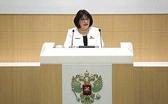 Перед сенаторами выступила Председатель Милли Меджлиса Азербайджана С. Гафарова
