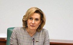 Комитет СФ посоциальной политике рекомендовал палате одобрить закон оратификации Договора осоцобеспечении между Россией иВенгрией
