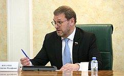 К. Косачев: Российские парламентарии вПАСЕ стараются компенсировать перекосы вработе организации, возвращаясь кее уставным принципам