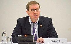 А. Майоров: Врамках парламентского контроля мы продолжим мониторинг ситуации нарегиональных рынках продовольствия