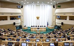 ВСовете Федерации состоялось 469-е заседание