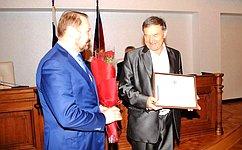 С. Белоусов принял участие вработе сессии Алтайского краевого Законодательного Собрания