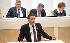 С.Рябухин представил отчет оработе Комитета СФ побюджету ифинансовым рынкам за2016год