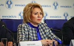 В. Матвиенко подвела итоги весенней сессии Межпарламентской Ассамблеи государств-участников СНГ