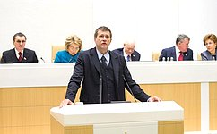 Министр юстиции РФ А.Коновалов рассказал сенаторам осостоянии иперспективах развития гражданского законодательства