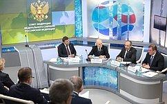 ВСФ обсудили проблемы использования, охраны, защиты ивоспроизводства российских лесов