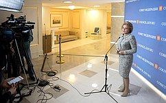 Последствия разрыва дипотношений сРоссией будут разрушительными для народа Украины— В.Матвиенко