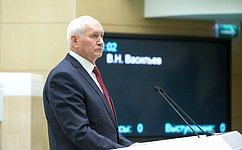 Сенаторы установили единый порядок правового регулирования вопросов всфере стратегического планирования