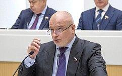 Совет Федерации одобрил изменения взакон обадвокатуре