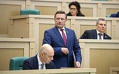 Средства, конфискованные укоррупционеров, будут перечисляться вПенсионный фонд РФ