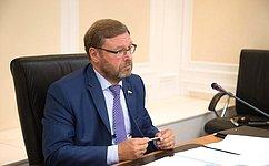 Константин Косачев получил письмо сблагодарностью отАлександра Мартынова