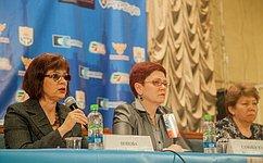 Е. Попова: Российский союз некоммерческих организаций обеспечит взаимодействие между НКО игосударством всфере закупок