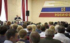 А. Дмитриенко провёл встречу ссотрудниками Научно-исследовательского института физических измерений Пензы