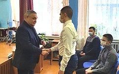 А. Ракитин принял участие вцеремонии награждения детей, совершивших героические поступки