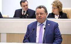 Сенаторы упразднили ряд районных судов вВоронежской иИвановской областях