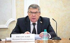 В. Рязанский: Софинансирование региональных социальных программ— одно изключевых направлений работы Пенсионного фонда