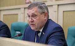 Врамках 435-го заседания Совета Федерации состоялась «парламентская разминка»