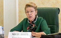 Е. Мизулина обратится кГенеральному прокурору всвязи страгедией вСерпухове