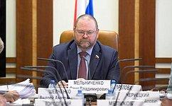 О.Мельниченко провел заседание Комитета СФ повопросам переселения жителей Сахалинской области изаварийного жилья