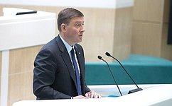 ВСовете Федерации прошла презентация Псковской области