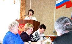 Т. Гигель обсудила вопросы восстановления лесопромышленного комплекса вЧойском районе Республики Алтай