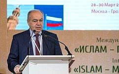 И.Умаханов принял участие вМеждународной религиозной конференции «Ислам– послание милости имира»