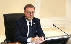 Россия иВьетнам ведут активный политический диалог– К.Косачев