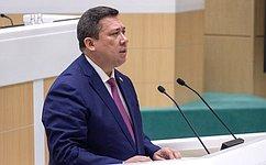 Продлевается срок применения вКрыму иСевастополе законодательства РФ огазоснабжении сучетом их особенностей