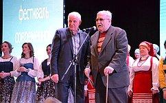 В. Марков: Фестиваль песни «Василей» является олицетворением живой народной культуры, востребованной зрителем