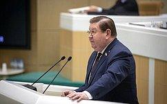 Одобренный сенаторами закон позволит оперативно принимать меры поликвидации чрезвычайных ситуаций