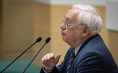 Одобрен закон, направленный наоптимизацию иупрощение процедуры выполнения Россией резолюций СБ ООН