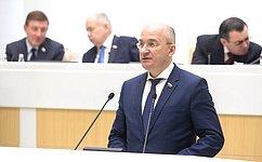Упраздняется Борисоглебский районный суд Ярославской области