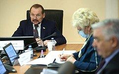 ВСовете Федерации обсудили вопросы нормативно-правового регулирования всфере обращения ГМО