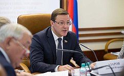 Вопросы улучшения условий проживания граждан натерритории Удмуртской Республики стали темой обсуждения вСовете Федерации