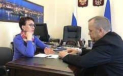Т.Кусайко: ВМурманской области продолжается работа поопределению ирегистрации региональных брендов