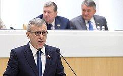Ратифицирован Договор оТаможенном кодексе Евразийского экономического союза