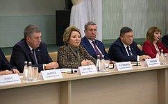 В.Матвиенко: Брянская область– динамично развивающийся регион скрупным промышленным комплексом иаграрными предприятиями