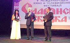 М. Щетинин: Россию иБолгарию связывают тесные узы дружбы вразличных сферах, особенно всфере языка, культуры