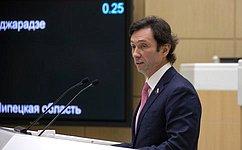 Одобрены изменения взаконодательство погосударственному единому статистическому учету данных осостоянии преступности