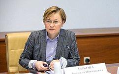 Проблемы иперспективы организованного набора иностранных граждан для временной работы вРоссии обсудили вСовете Федерации
