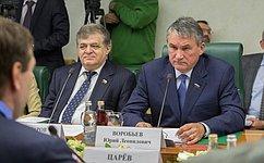 Комитет общественной поддержки жителей Юго-Востока Украины обсудил оказание гуманитарной помощи иход расследования трагедии вОдессе