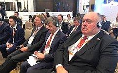 C.Аренин принял участие вконференции спикеров парламентов попротиводействию терроризму