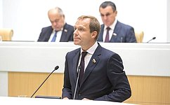 Создана Временная комиссия СФ посовершенствованию правового регулирования всфере государственного имуниципального контроля