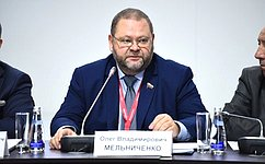 О.Мельниченко: Мы находимся вконтакте срегионами повопросам реализации нацпроекта «Жилье игородская среда»
