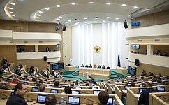 ВСовете Федерации состоялось 430-е заседание
