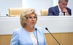 Большинство обращений граждан кУполномоченному поправам человека касалось социально-экономических тем— Т.Москалькова