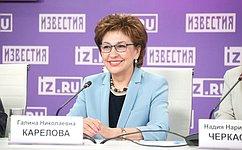 Г. Карелова: Новая реальность открывает перед женщинами-предпринимателями новые возможности