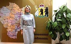 Н. Косихина провела врегионе ряд встреч