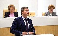 Отменена государственная пошлина заприем вгражданство РФ некоторых категорий лиц
